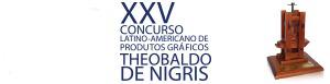 Prêmio Theobaldo de Nigris Logo